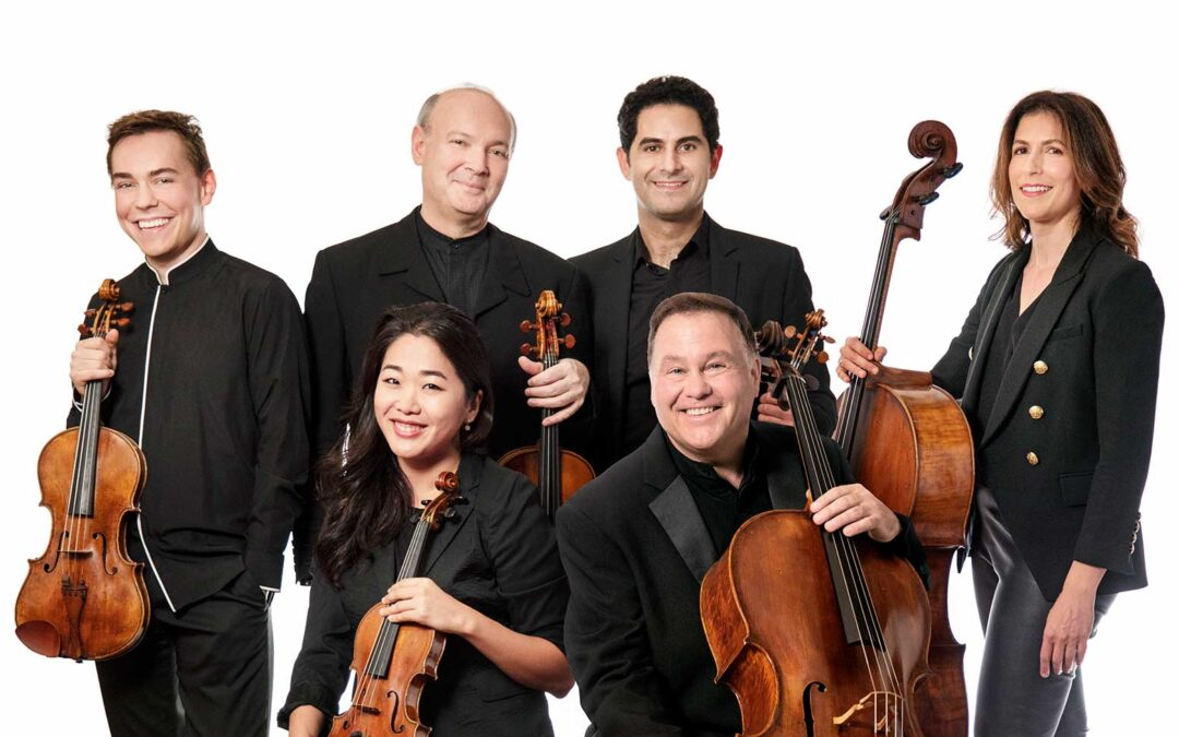 Chamber Music Society of Lincoln Center: Sensational Strings